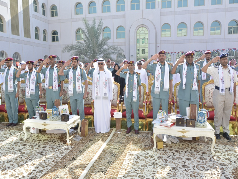 Abu Dhabi Police General Headquarters celebrates the 46th UAE National Day