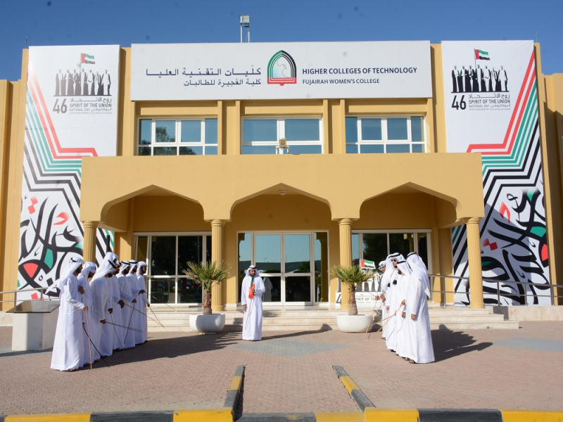 Higher Colleges of Technology celebrate the 46th National Day