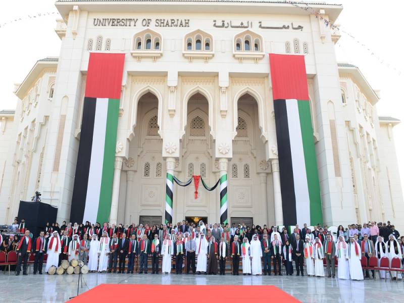 The University of Sharjah celebrates the 46th National Day and an invitation to charter of loyalty and belongings